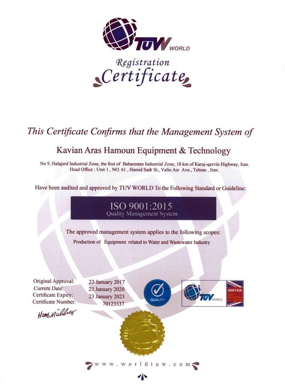استاندارد ISO 9001 کاویان